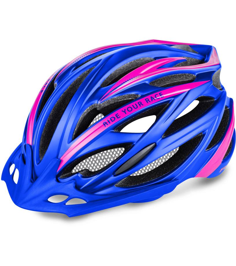 R2 ARROW Cyklistická helma ATH04I M
