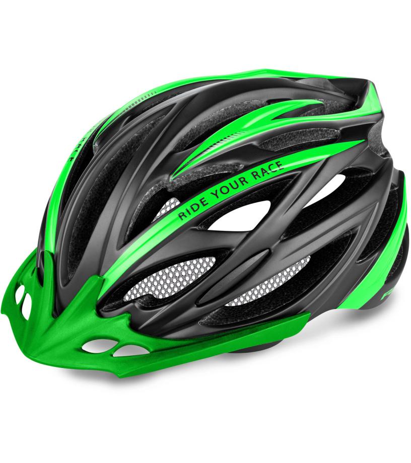 R2 ARROW Cyklistická helma ATH04K M