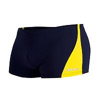 Pánské plavky boxerky. 52691 LITEX